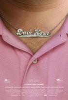 darkhorse-poster